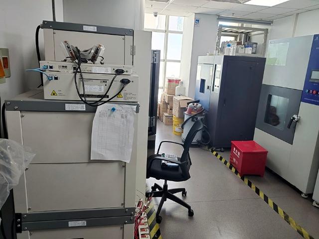 质检站实验室搬迁