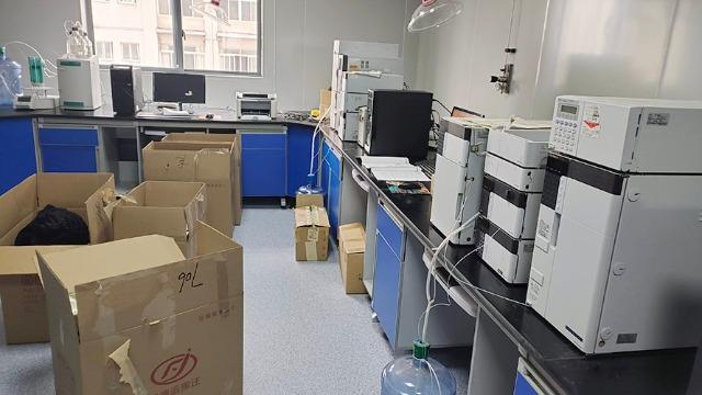 关于临海实验室搬迁项目的看法