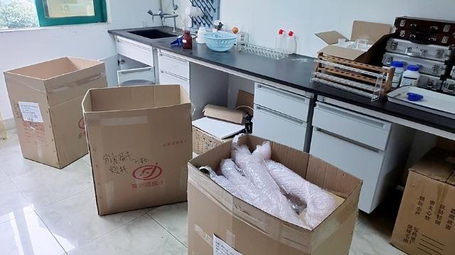 对永城实验室搬迁现存问题的探讨