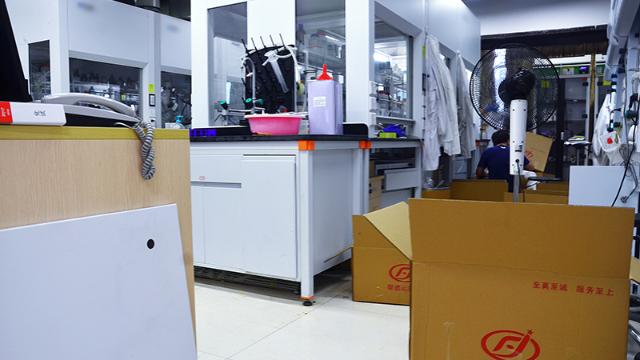 儋州市实验室设备搬迁公司的发展分析