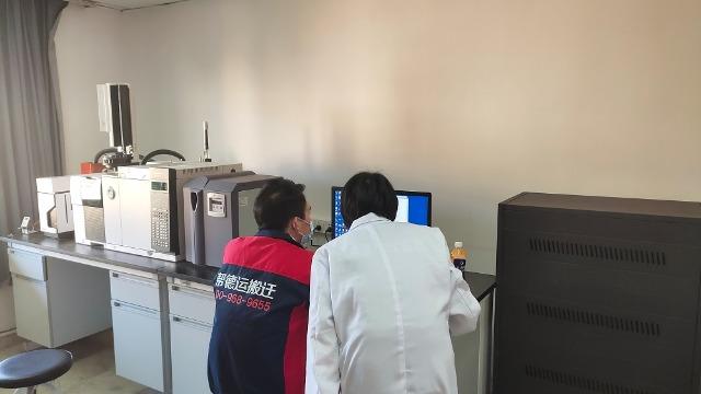 丽江市实验室设备搬迁企业的发展优势分析