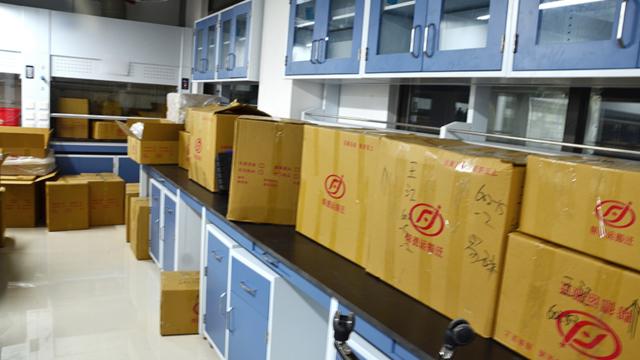 关于廉江实验室搬迁项目的看法