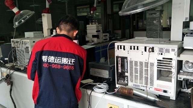 金昌市实验室设备搬迁公司的城市发展