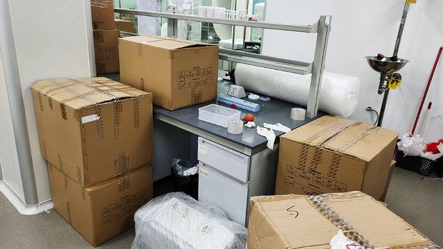 对邛崃实验室搬迁现存问题的探讨