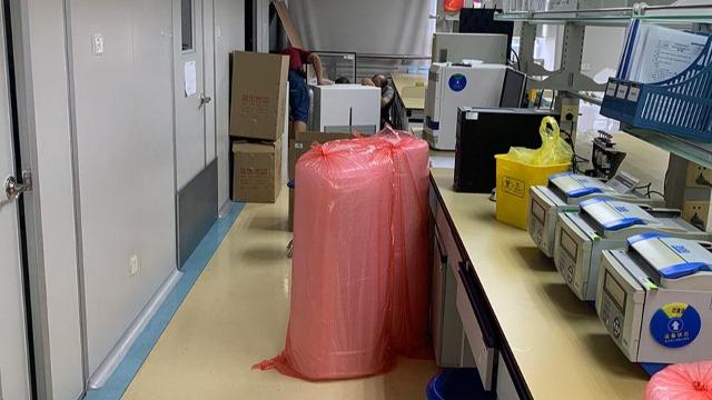 对崇州实验室搬迁现存问题的分析与见解