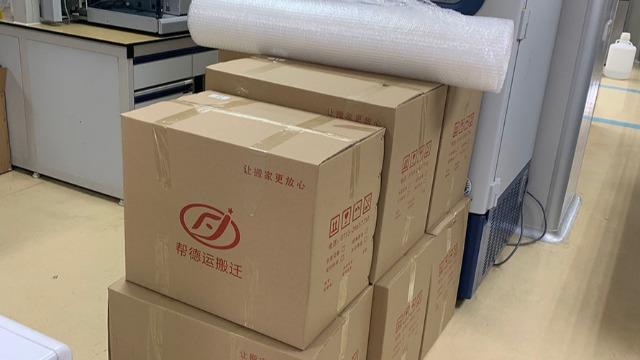 莆田市实验室设备搬迁人员如何提升专业能力