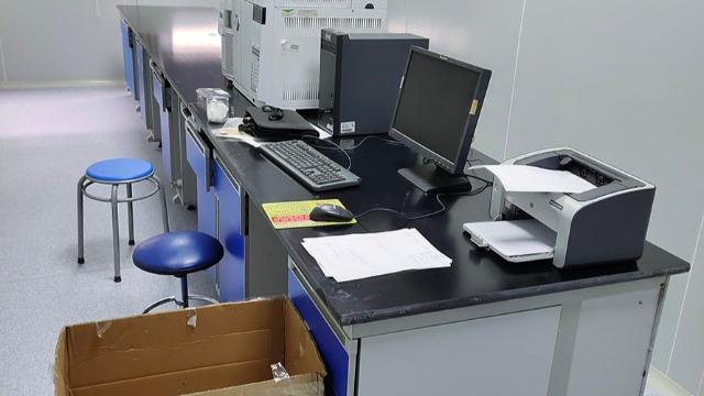 阿勒泰实验室搬迁现存问题的分析与见解
