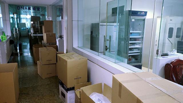 在孝义实验室搬迁项目上的看法