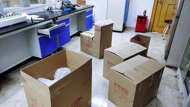 在汾阳实验室搬迁项目上看法