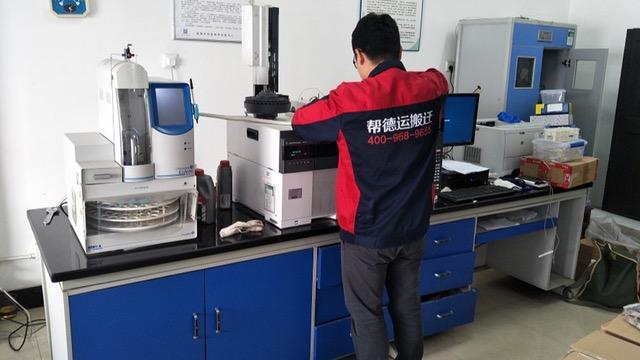 淮南医院搬迁设备公司对员工进行培训
