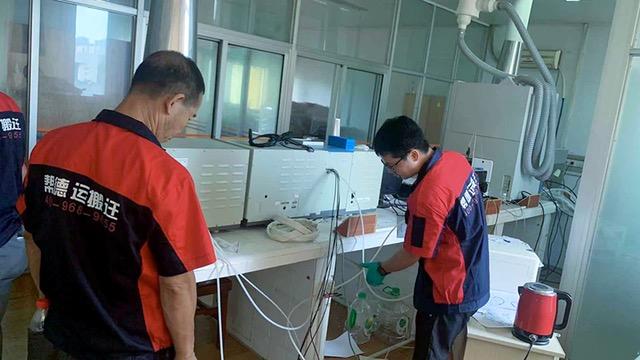 搬迁服务中的搬医院仪器工作有何技术难度