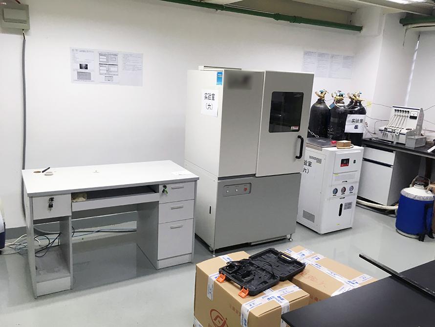 四川实验室整体搬迁公司