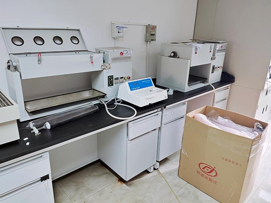山西实验室整体搬迁公司