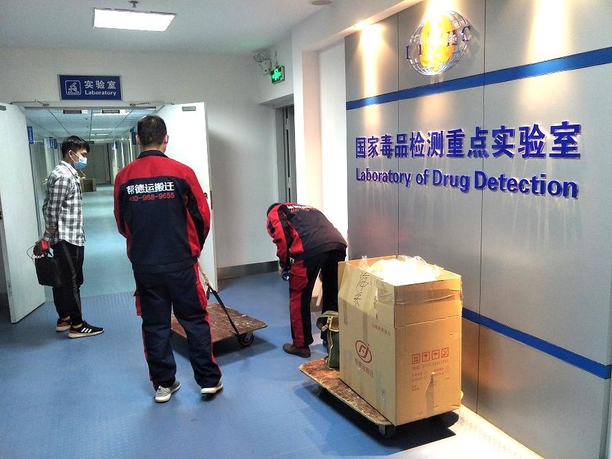 六安医院搬迁设备