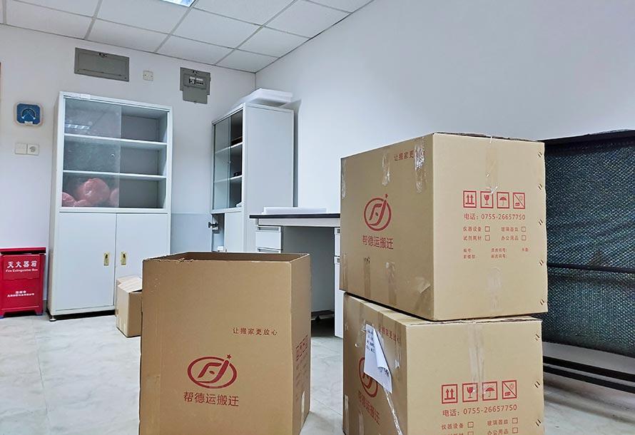 简阳市实验室设备搬迁