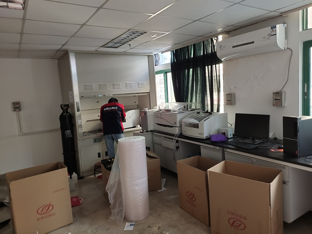 鹤山实验室搬迁