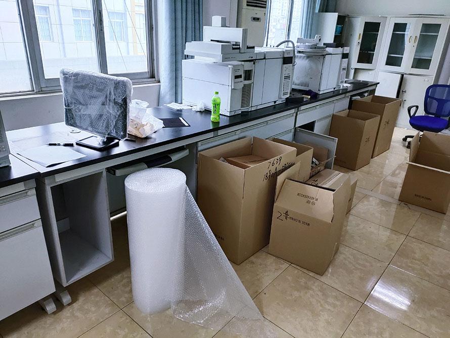 河津实验室搬迁