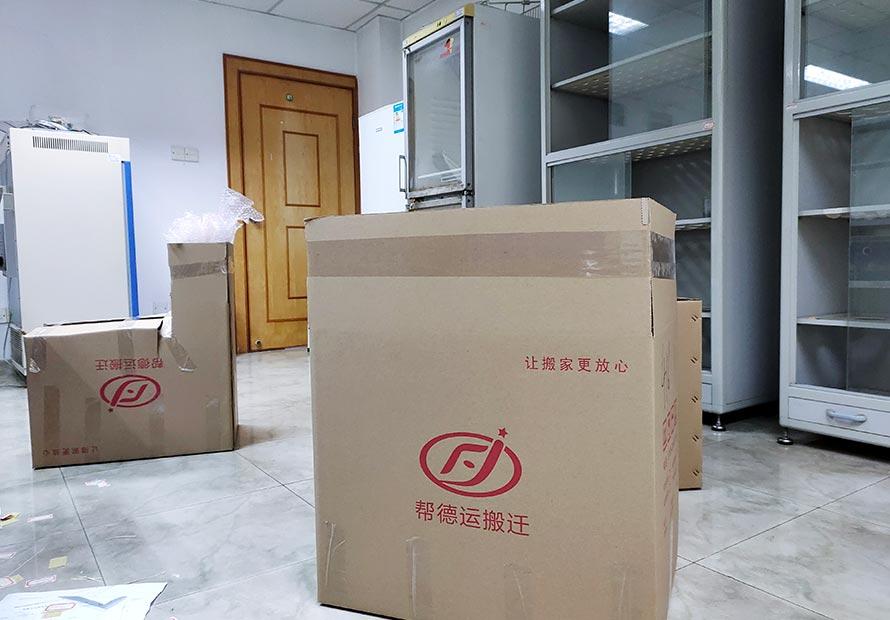 陕西实验室搬迁公司