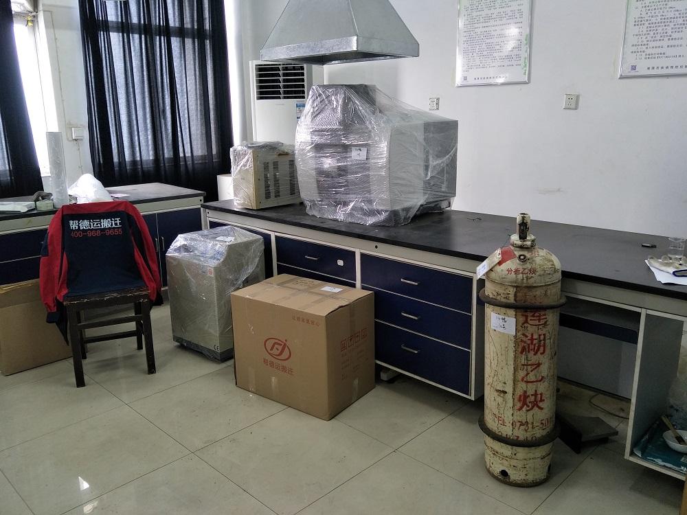 海南实验室设备搬迁