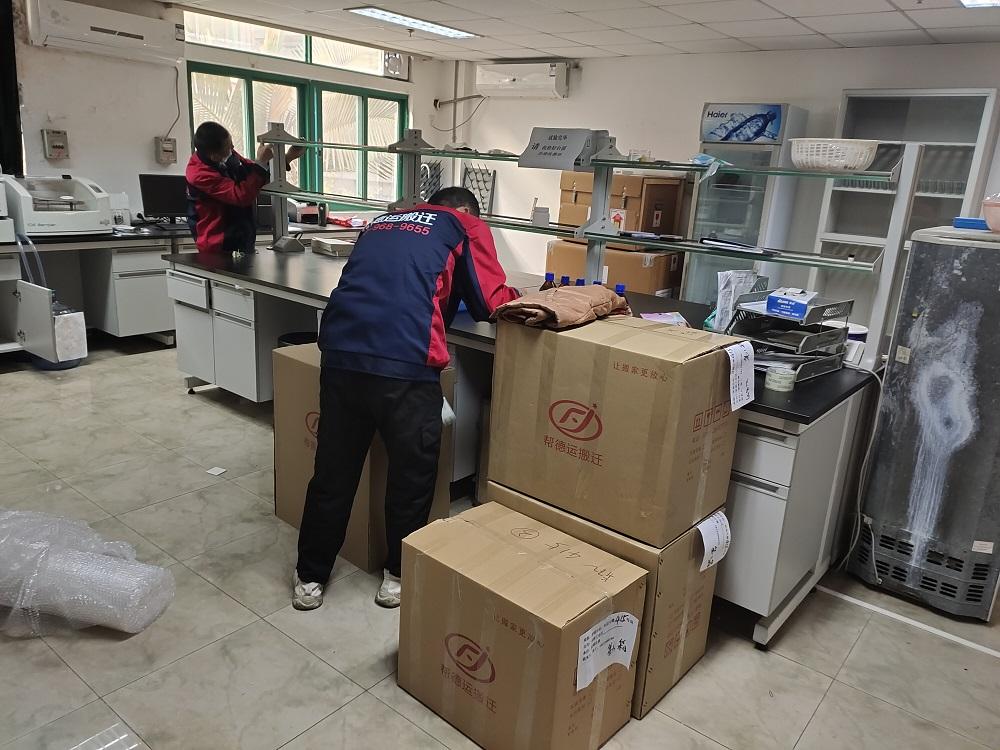 台山实验室搬迁