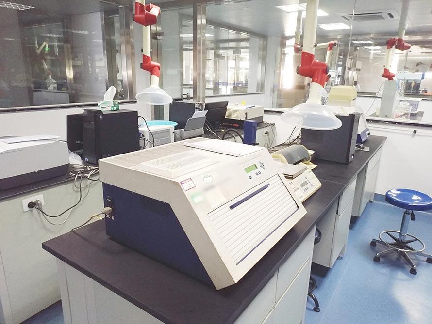 乌苏实验室搬迁
