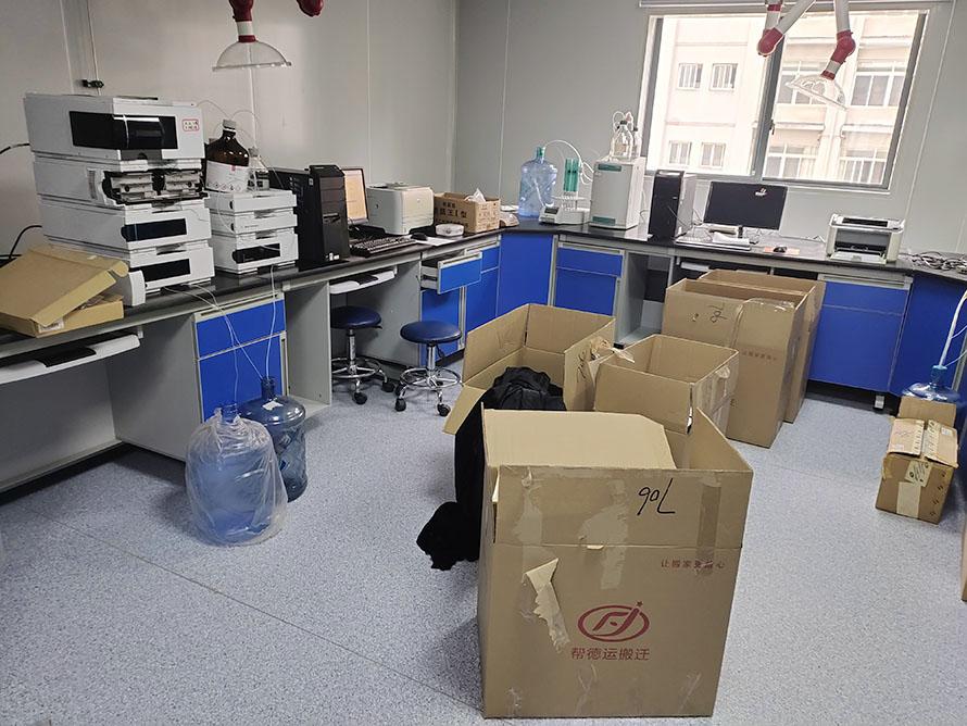 乐陵实验室搬迁