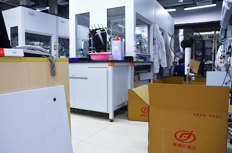 福建实验室搬迁