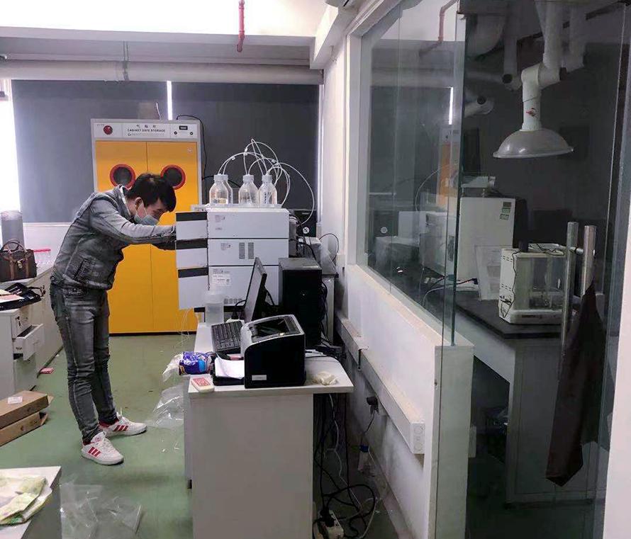 湖南实验室整体搬迁公司