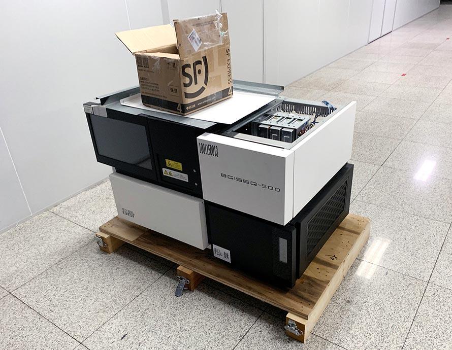 江门市实验室设备搬迁