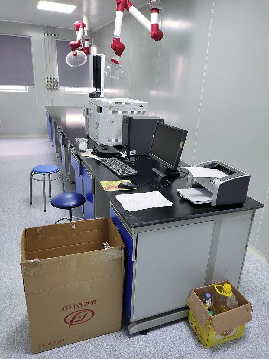 开平实验室搬迁