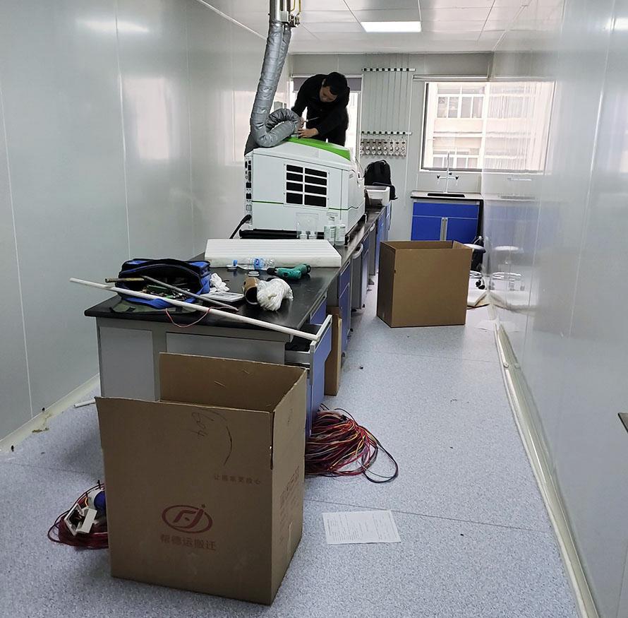 宝鸡市实验室设备搬迁