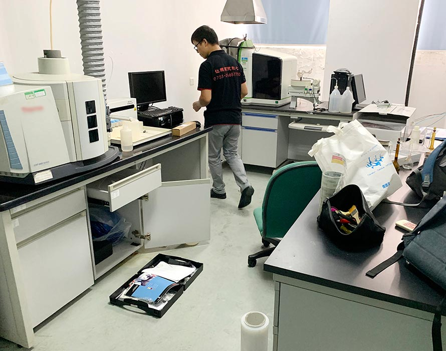 吉首实验室搬迁